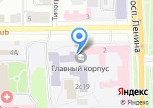 Компания «Факультетские клиники СибГМУ» на карте