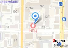 Компания «Магазин материалов для ремонта обуви» на карте