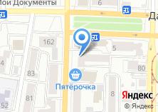 Компания «Штафель» на карте
