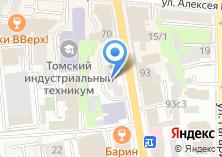 Компания «Общежитие НИ ТГУ» на карте
