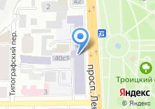 Компания «Центр Технологий Безопасности ТУСУР» на карте