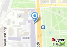 Компания «Томский государственный университет систем управления и радиоэлектроники» на карте
