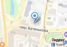 Компания «Соната» на карте