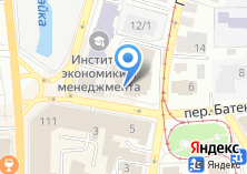 Компания «Камень Хакасии» на карте