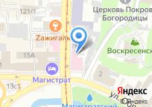 Компания «Томский НИИ курортологии и физиотерапии» на карте