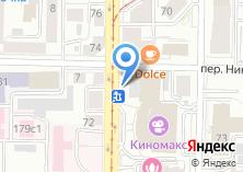 Компания «Шашлычная на ул. Розы Люксембург» на карте