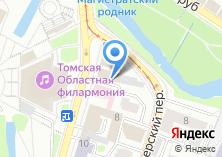 Компания «Томскпроектстрой» на карте