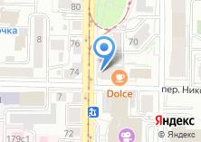 Компания «Бочка» на карте