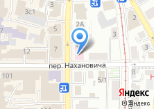 Компания «Поликлиника Больница №2» на карте