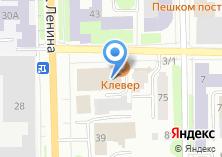 Компания «VOGUE» на карте