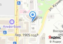 Компания «СПСР-ЭКСПРЕСС» на карте