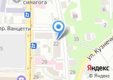 Компания «Ванесса» на карте