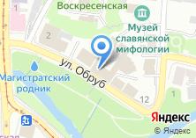Компания «Томский районный суд Томской области» на карте