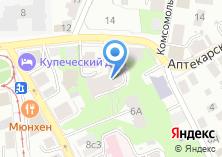 Компания «Газпром трансгаз Томск» на карте