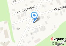 Компания «На Таёжном» на карте