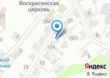 Компания «Зенит-игрушки» на карте