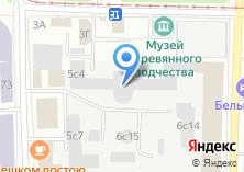 Компания «СВЕТ XXI века. Томский завод светотехники» на карте