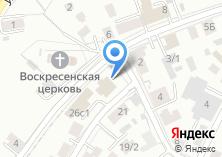 Компания «СпецАльпМонтаж» на карте