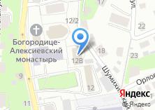 Компания «Трехсвятительский храм» на карте
