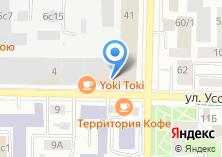 Компания «СВЕТ XXI ВЕКА» на карте