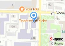 Компания «Томский демонстрационно-консультационно-образовательный центр ресурсосбережения и энергоэффективности» на карте