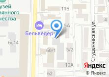 Компания «Армада ВК» на карте