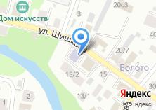 Компания «Российская академия правосудия» на карте