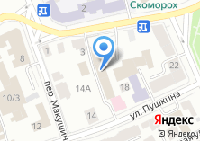 Компания «Томскоблсельхозтехника» на карте