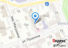 Компания «Департамент по недропользованию и развитию нефтегазодобывающего комплекса Администрации Томской области» на карте