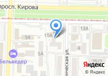 Компания «Территориальная избирательная комиссия Кировского района» на карте
