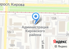 Компания «Администрация Кировского района» на карте