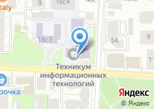 Компания «Томский техникум информационных технологий» на карте