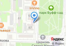 Компания «Эрмис+» на карте