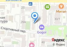Компания «Путёвкin и КО» на карте