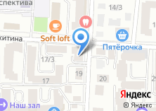 Компания «АКФЭС» на карте