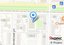 Компания «Вся спецтехника Томска» на карте