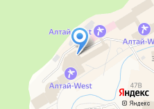 Компания «Алтай-West» на карте
