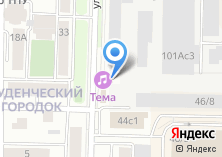 Компания «Мажор-студия» на карте