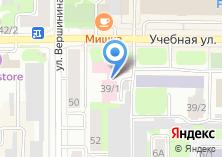 Компания «Территориальный фонд обязательного медицинского страхования Томской области» на карте