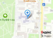 Компания «Детский сад №60» на карте