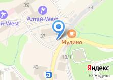 Компания «Магазин спортивной одежды и обуви» на карте