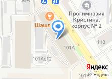 Компания «Хит обувь» на карте