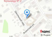 Компания «Сибирский Арсенал научно-производственное объединение» на карте