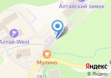 Компания «Магазин антиквариата и фитопродукции» на карте