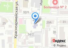 Компания «Детский сад №113» на карте