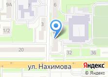 Компания «Мастерская по ремонту обуви и кожгалантереи на ул. Котовского» на карте