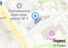Компания «Купи-багажник.ру» на карте