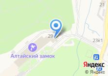 Компания «Пилигрим-Алтай» на карте