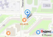 Компания «Клаус» на карте