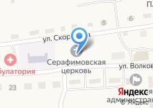 Компания «Храм Святого Серафима Саровского» на карте